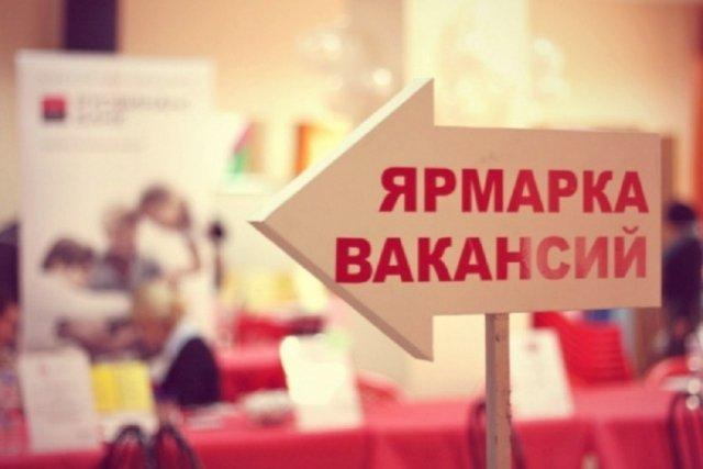 Вакансия юрист благовещенск амурская область