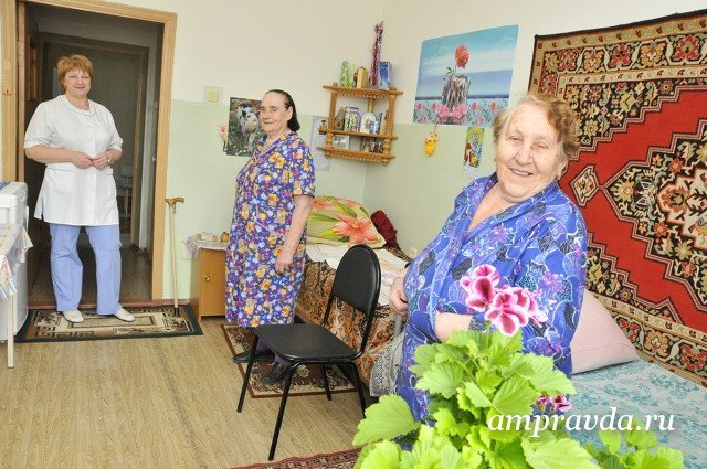 Льготы для частного дома престарелых интернат для престарелых в зубово клинского района