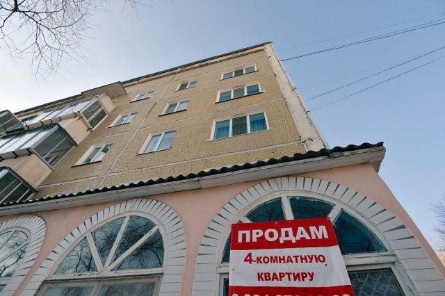 Приватизация квартиры в благовещенске