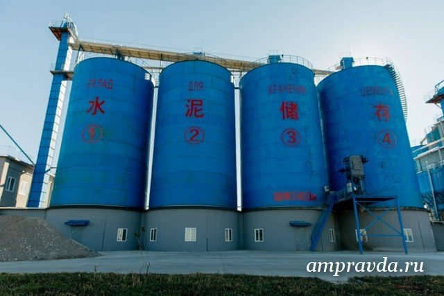 Китайские инвесторы рассматривают возможность возведения цементного завода наЧагоянском месторождении
