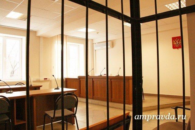 Благовещенский суд впервый раз вынес вердикт за компанию экстремистской деятельности