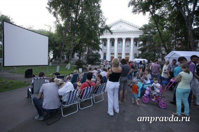 Фестиваль уличного кино проведут в Приамурье  В конце августа Амурская область присоединится к 4-му Всемирному фестивалю уличного кино. Вп