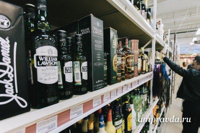 Приамурье намерено снизить стоимость лицензии на реализацию алкоголя в4 раза