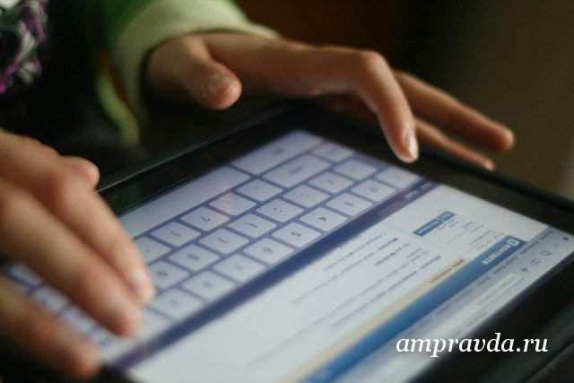 Минкомсвязи подготовило список того, что интернет-сервисы должны передавать ФСБ