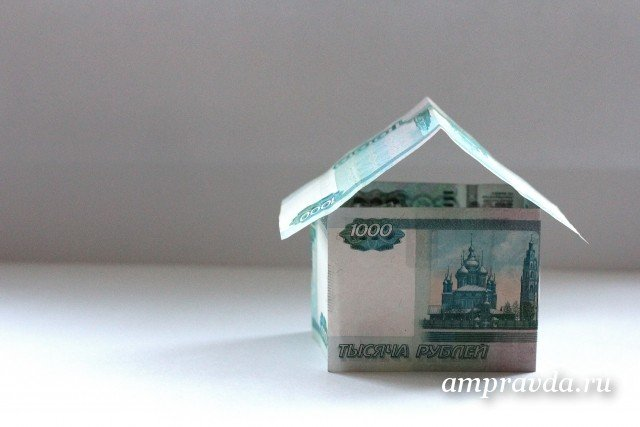 Бюджет Омской области вырос на4,4 млрд руб