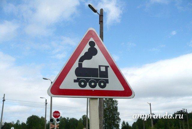 ВАмурской области автомобиль столкнулся сэлектровозом, три человека погибли