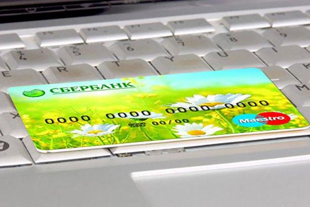 Превращение дебетовых карт Сбербанка в овердрафтные оказалось техошибкой  Десятки тысяч амурчанполучилипо Whats Appв понедельник 11 сентя