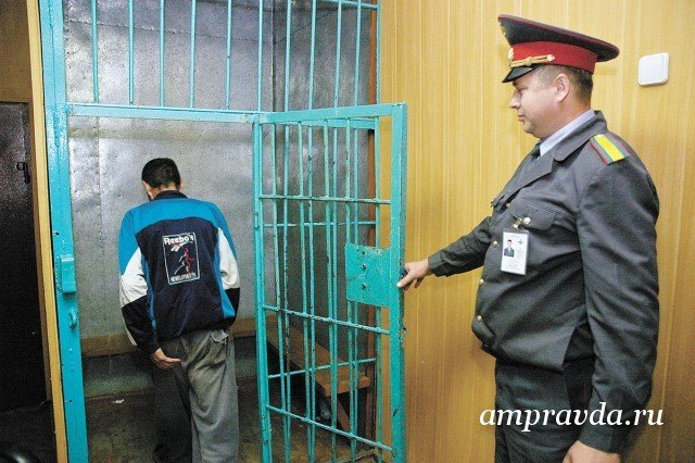 где отбывают арест уголовный