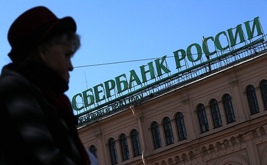 Сберегательный банк открыл продажи 3-го транша ОФЗ для населения