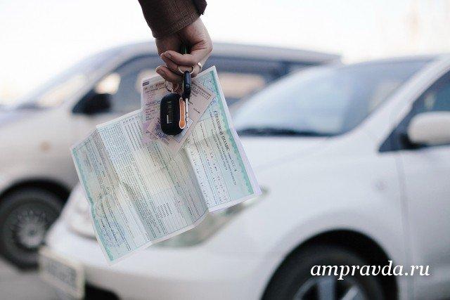 Министр финансов подготовил поправки взакон обОСАГО