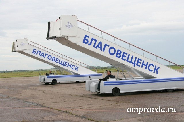 Пятничные рейсы «ВИМ-Авиа» прибыли из столицы вБлаговещенск иМагадан