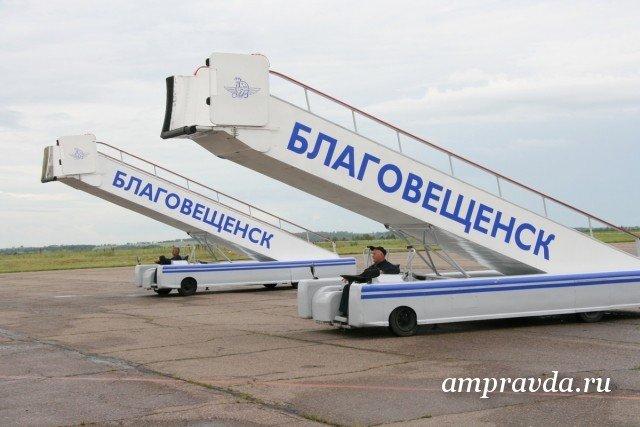 Власти Амурской области раскритиковали работу «ВИМ-Авиа»