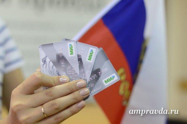Бесконтактные карты «Мир» выдали клиентам Сбербанка наСтаврополье