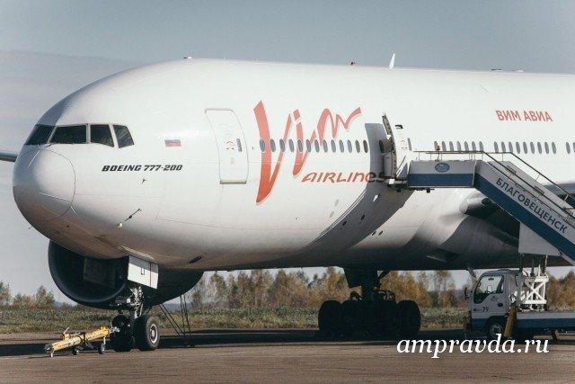 Рейс компании «ВИМ-Авиа» Москва-Благовещенск схвачен на12,5 часа