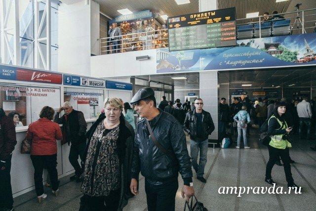 Самолеты «ВИМ-Авиа» будет принимать и посылать аэропорт Внуково