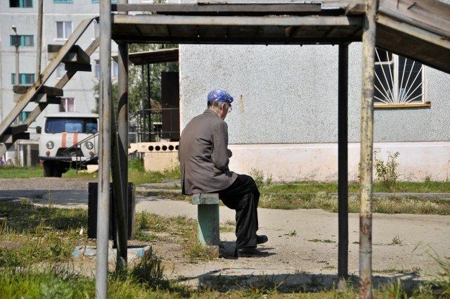 Жители России  считают Дальний Восток более  развитой территорией страны
