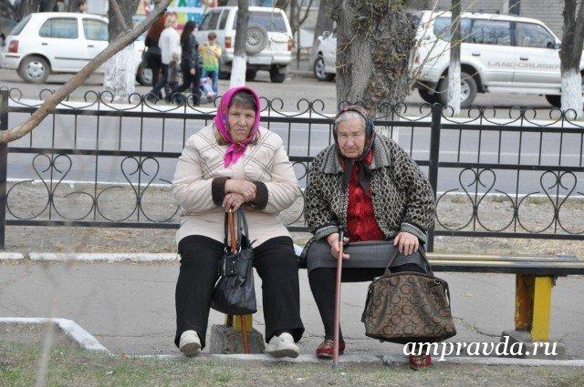 Заживём! —ВКузбассе прожиточный минимум пошёл врост