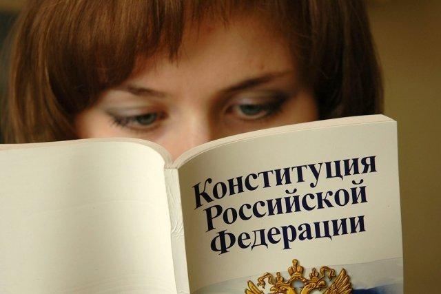 Обращение руководителя Республики Ингушетия всвязи сДнем Конституции РФ