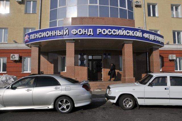ВБлаговещенске глава почты украла у пожилых людей неменее млн руб.