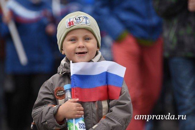 72% русских школьников считают себя патриотами— ОНФ