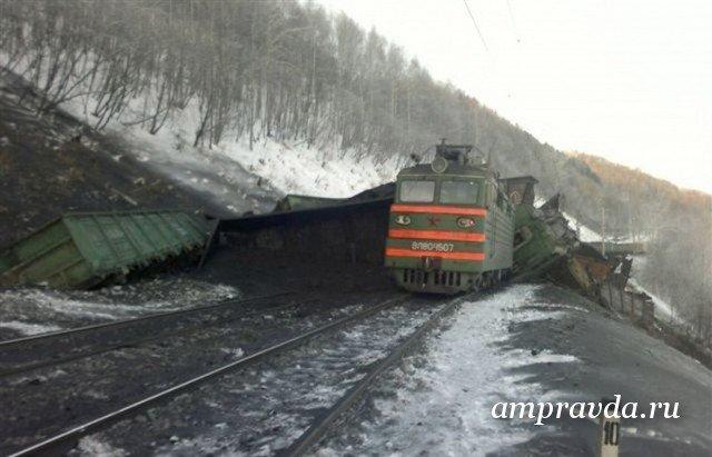 ВПриамурье срельсов сошли 12 вагонов суглем