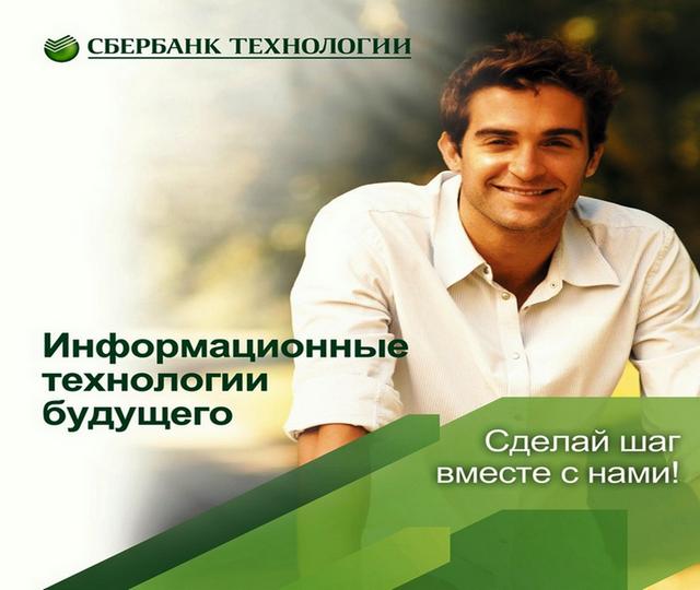 Бесплатные обучение в москве менеджер по туризму где учатся в украине