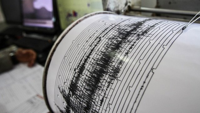 Награнице Якутии иАмурской области случилось землетрясение магнитудой 3,5 балла
