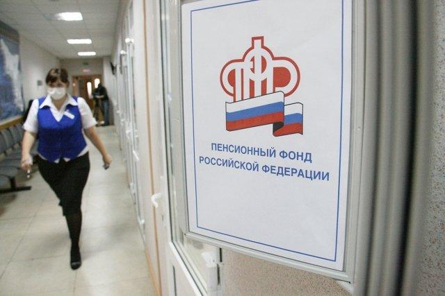 ВОмской области возросло  пособие напогребение