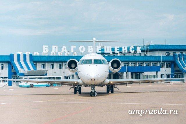 авиабилеты из белогорска цена