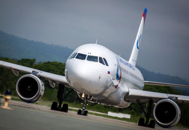 Льготный билет на самолет до москвы билеты в батуми на самолете из москвы