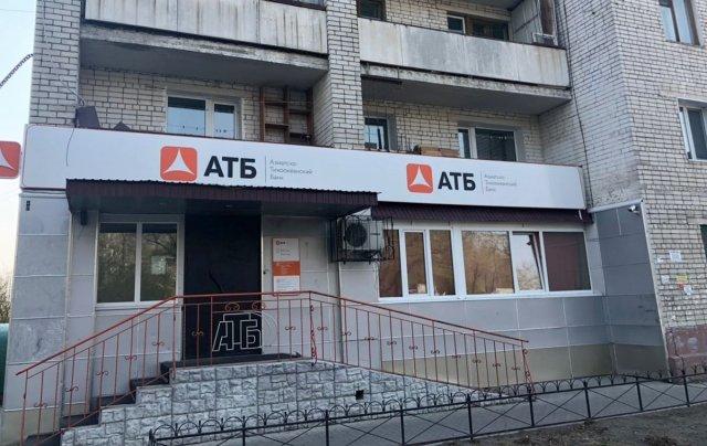 восточный банк саратов кредит