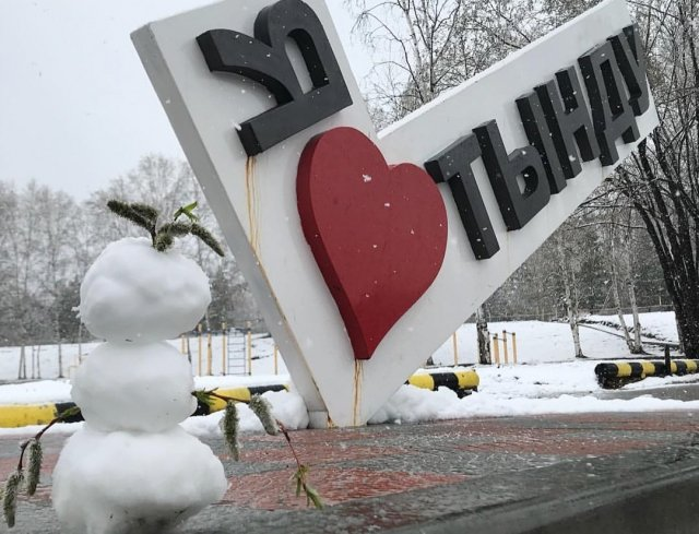 На далеком Востоке Российской Федерации выпал майский снег— Чудеса погоды