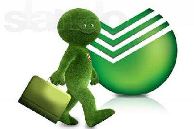 Сетелем кредит кредит на любые цели под залог недвижимости