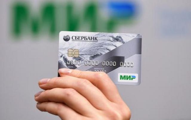 карта сбербанка кредит моментум условия пользованиязаймы на карту без процентов онлайн срочно rsb24.ru