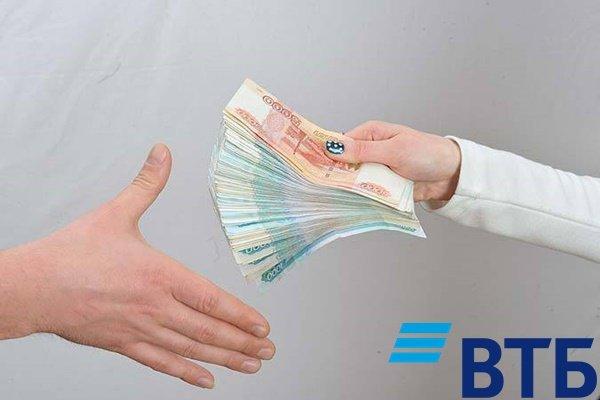 Информация о кредите наличными в банке ВТБ ▷ Как получить и выплачивать кредит.