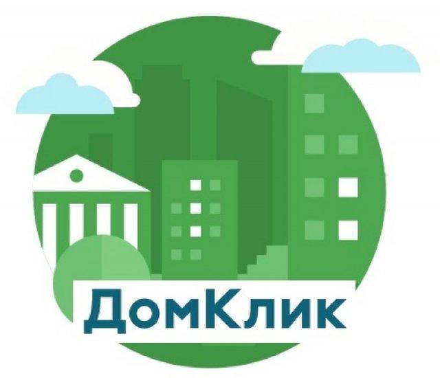 Одобренные ипотечные кредиты сбербанка