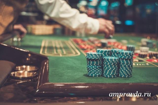 российское легальное казино в середине 2010-х гг