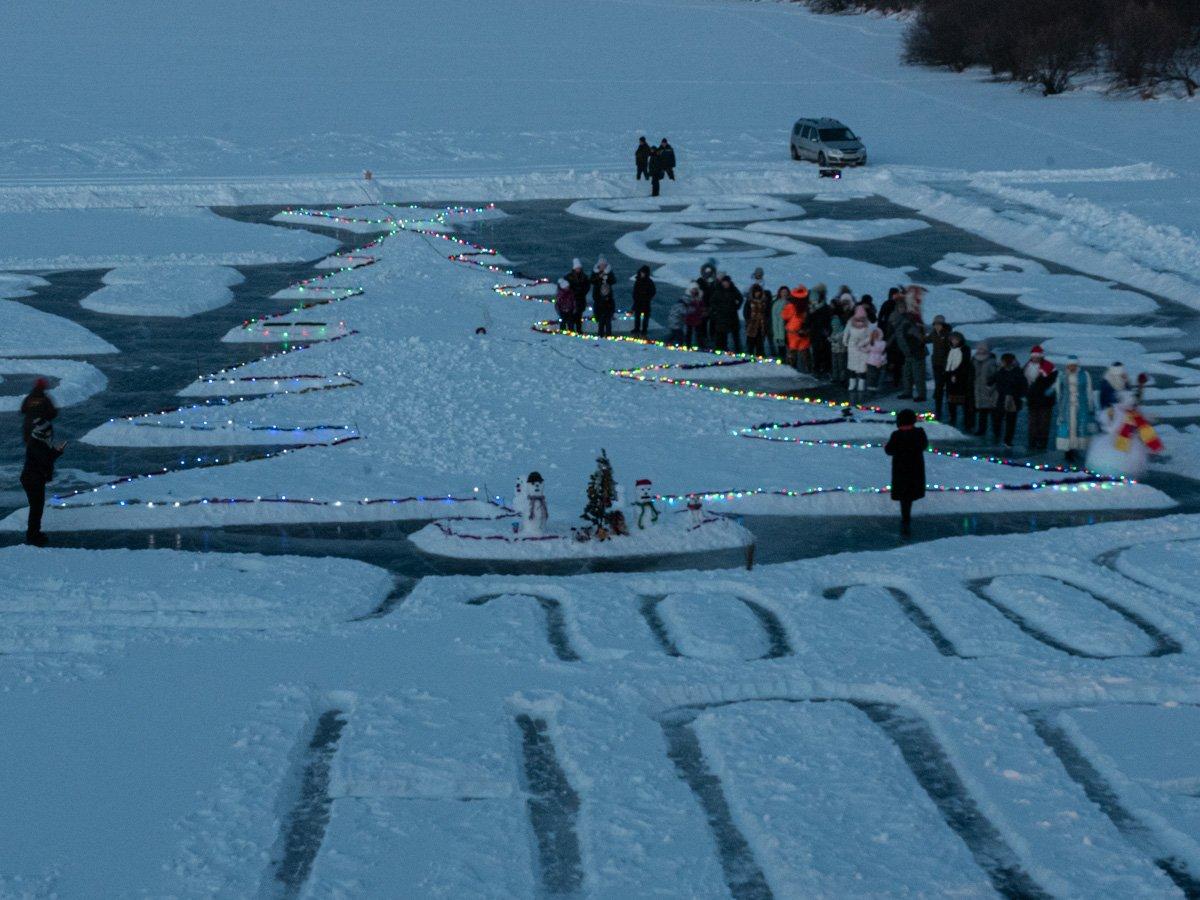 марково амурская область открытка на льду что намекаем, нас
