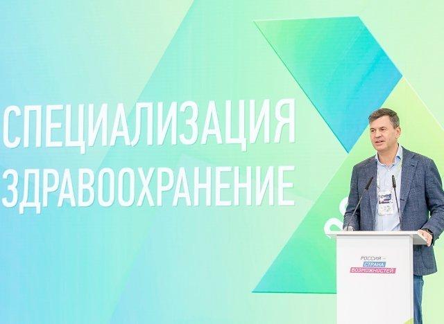 Фото: АНО «Россия - страна возможностей»