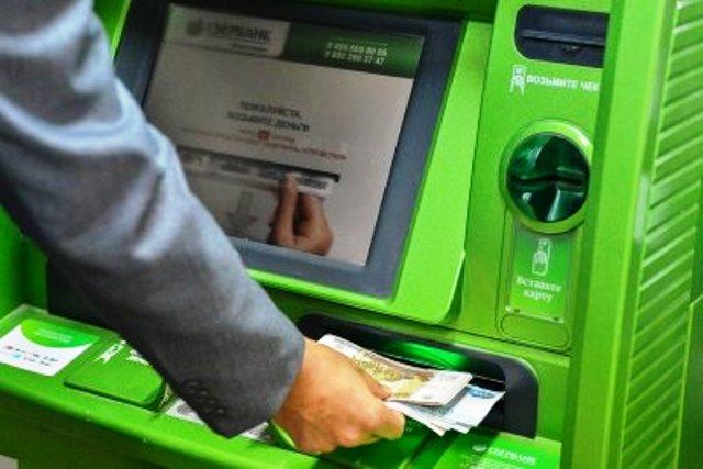 阿穆尔河居民将被送往严格的政权殖民地,在ATM机上抢劫.2018年冬天,布拉戈维申斯克的两名居民抢劫了自助银行亭的访客。该名男子被威胁用一支手枪。突袭者的利润为9000卢布。