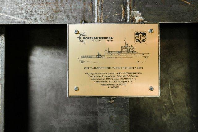 Благовещенская судостроительная компания «Благоверфь» получила первый госзаказ на постройку судна / Благовещенская судостроительная компания «Благоверфь» получила свой первый государственный заказ. 35-метровое судно планируют построить к концу 2021 года, оно будет ходить по реке Амур. Судостроительное предприятие «Благоверфь» работает в областном центре с 2015 года. За это время компания изготовила более 50 судов для частных заказчиков. В основном это были суда для рыболовецкой отрасли.
