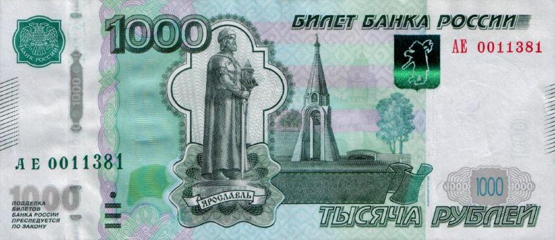монета csfr 1991