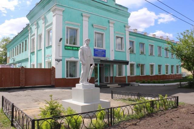 Картинки города райчихинск
