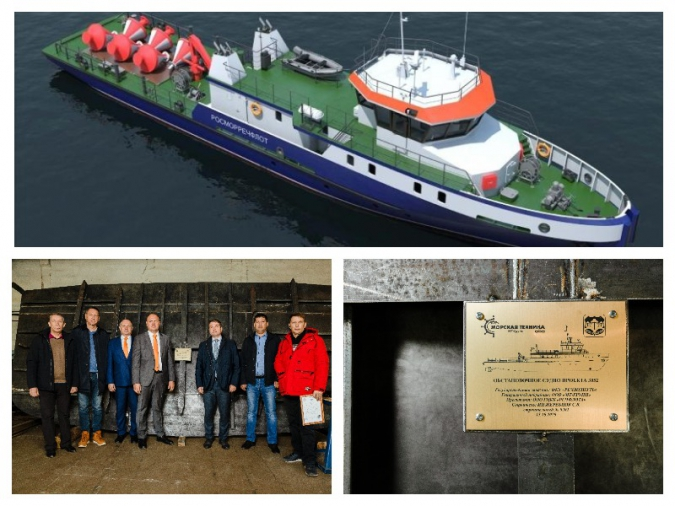 Благовещенская судостроительная компания «Благоверфь» получила первый госзаказ на постройку судна
