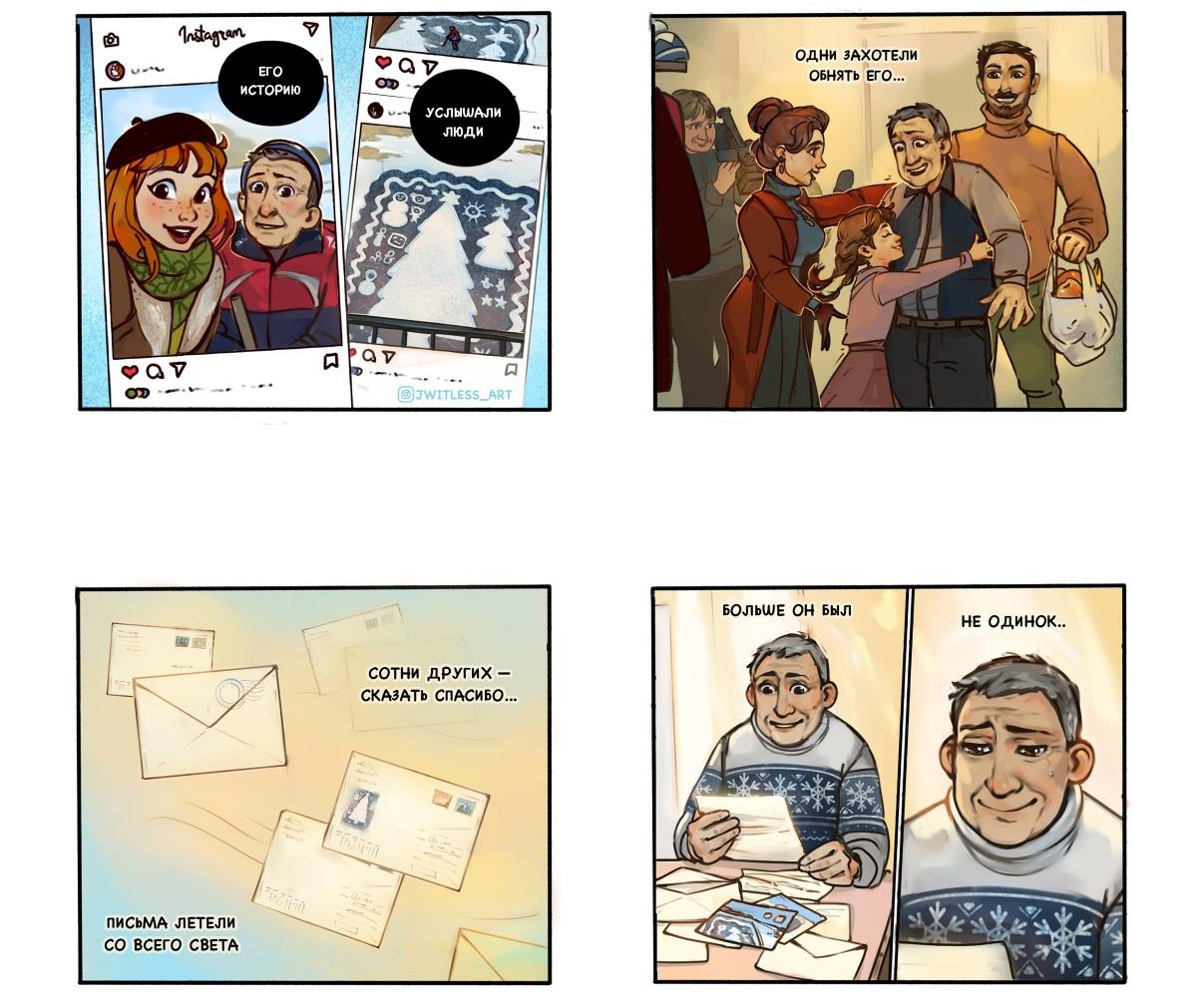 История амурского ледового волшебника растрогала жителей США и Европы