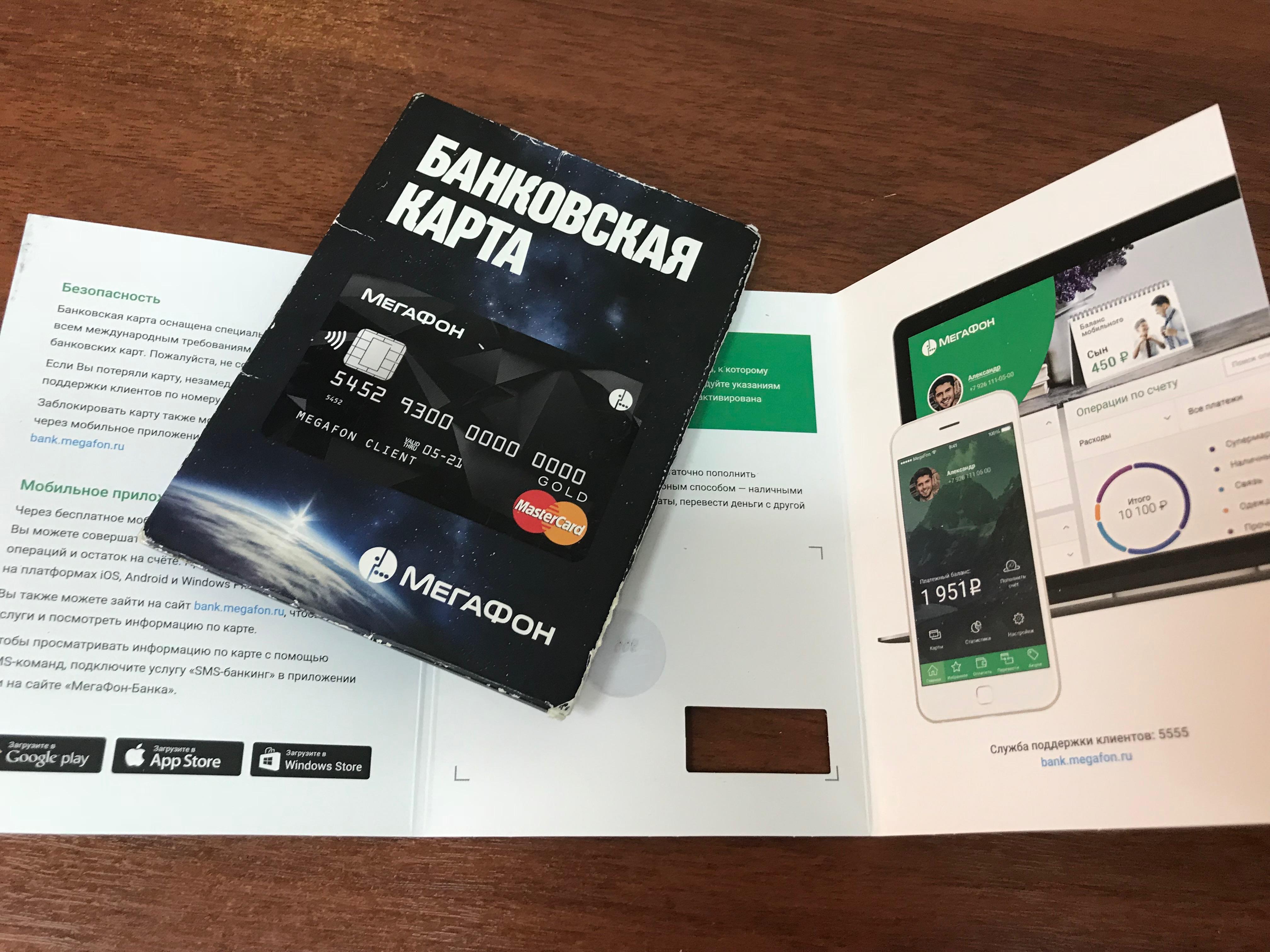 Реальный займ на киви кошелек без отказа без проверки мгновенно