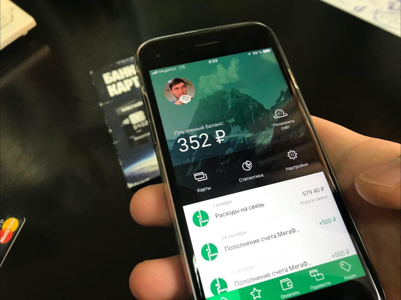 Если оплатил картой покупку можно ли сдать обратно телефон